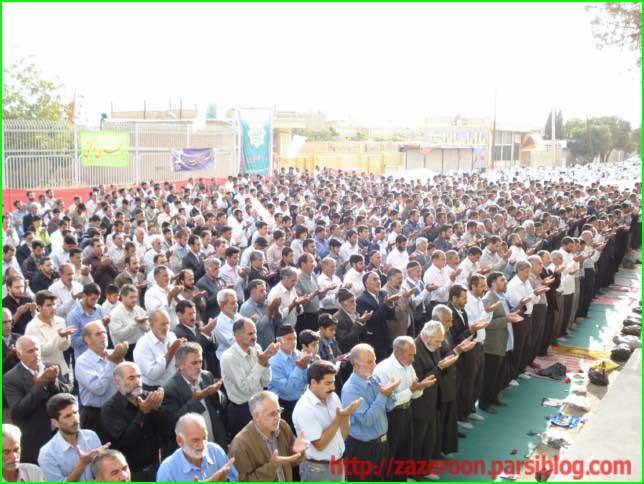 نماز عید